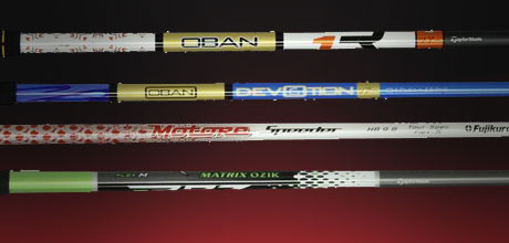 Now Available - Shafts